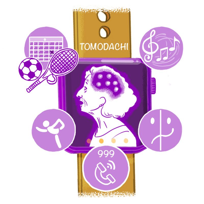 Final-TOMODACHI_01